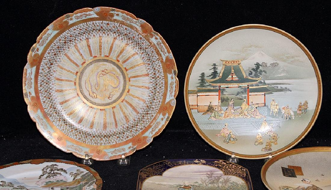 Five Japanese Porcelain Plates - 2