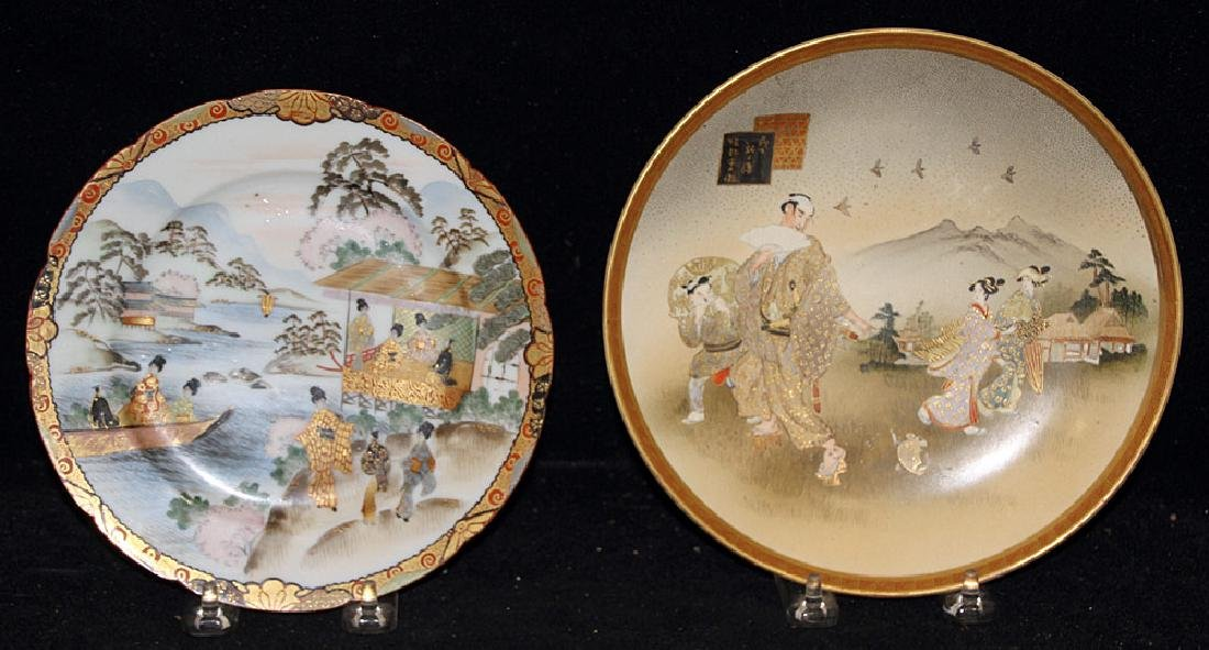 Five Japanese Porcelain Plates - 3