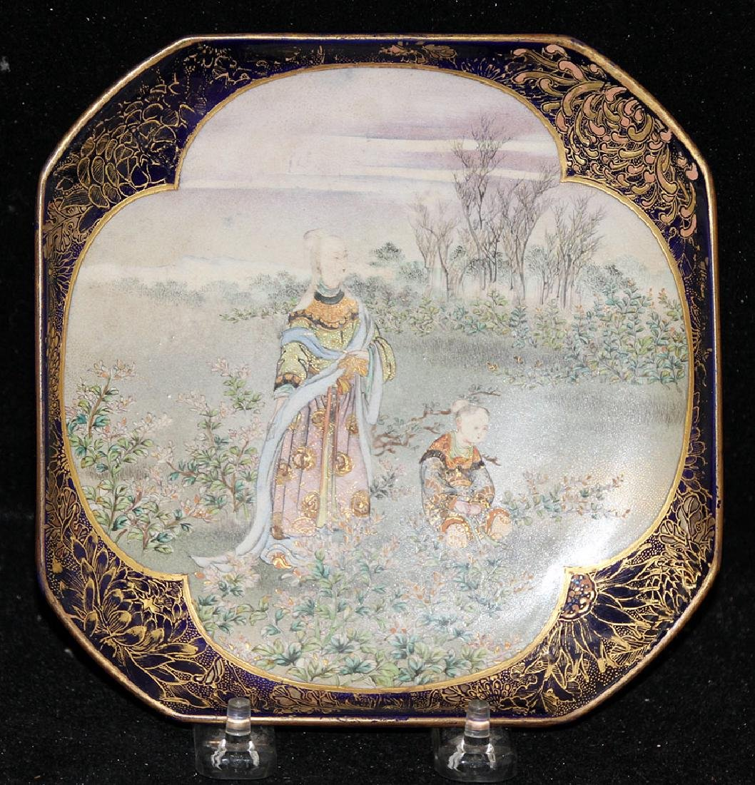 Five Japanese Porcelain Plates - 4