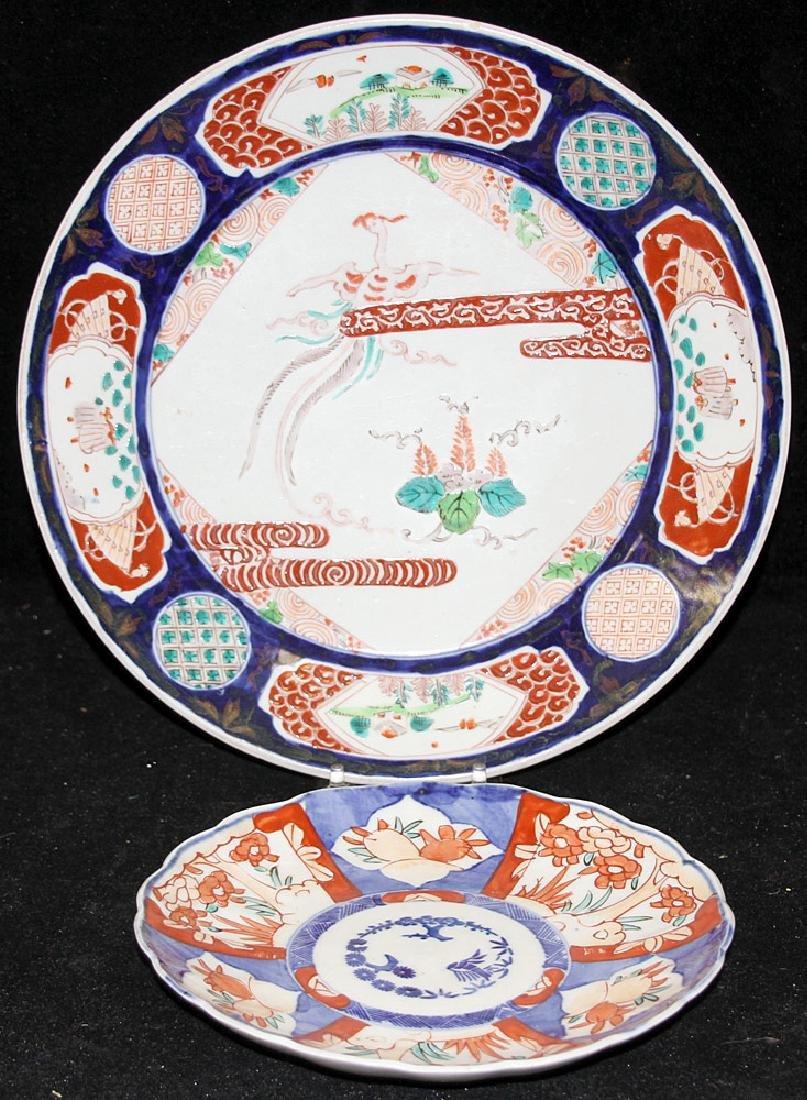 Two Japanese Imari Porcelain Plates