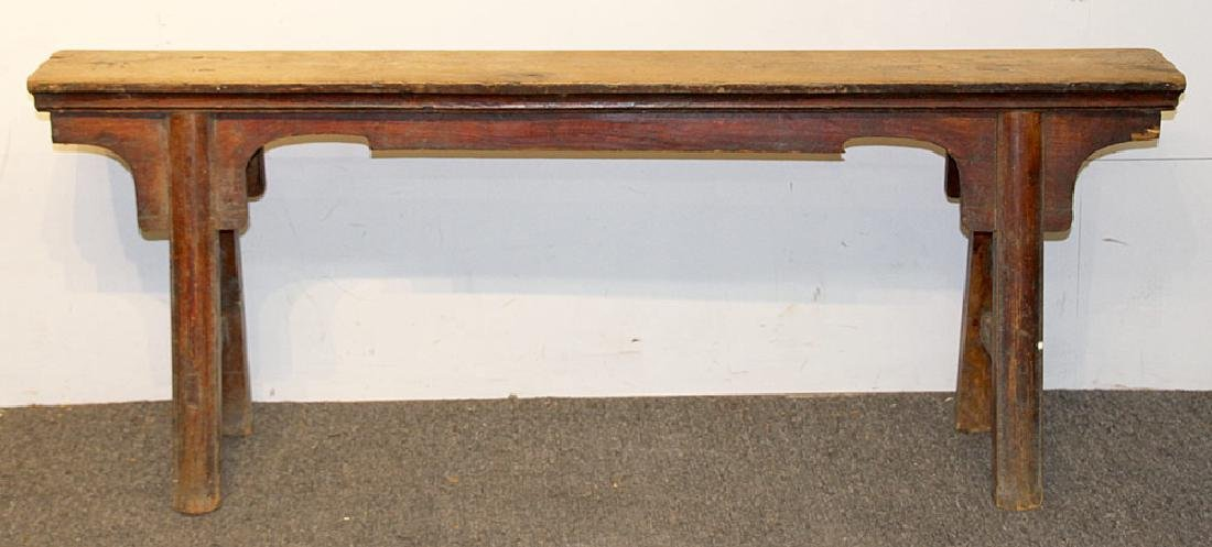 Chinese Hardwood Bench