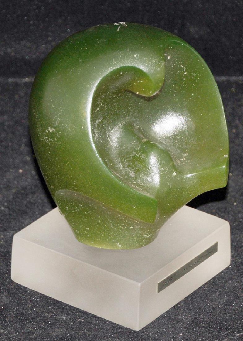 Daum Le Cri Glass Sculpture