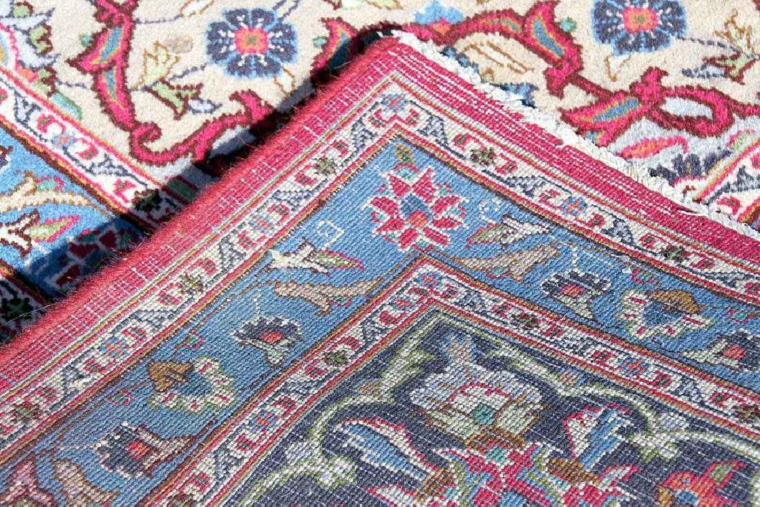 "Persian Kashmar Room-size Carpet, 9'7"" x 13' - 4"