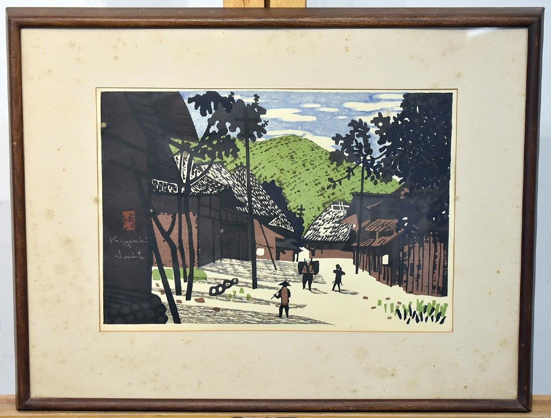 Kiyoshi Saito. Woodblock Print