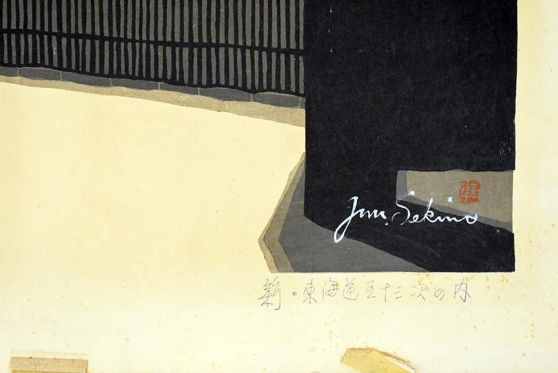 Three Japanese Woodblock Prints - 3