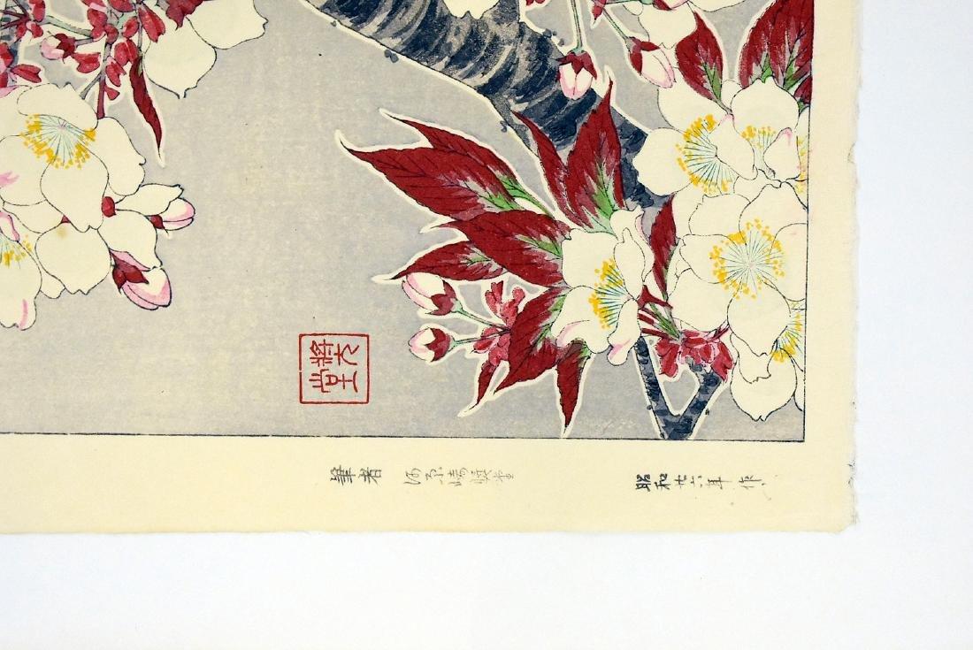 Three Japanese Woodblock Prints - 4