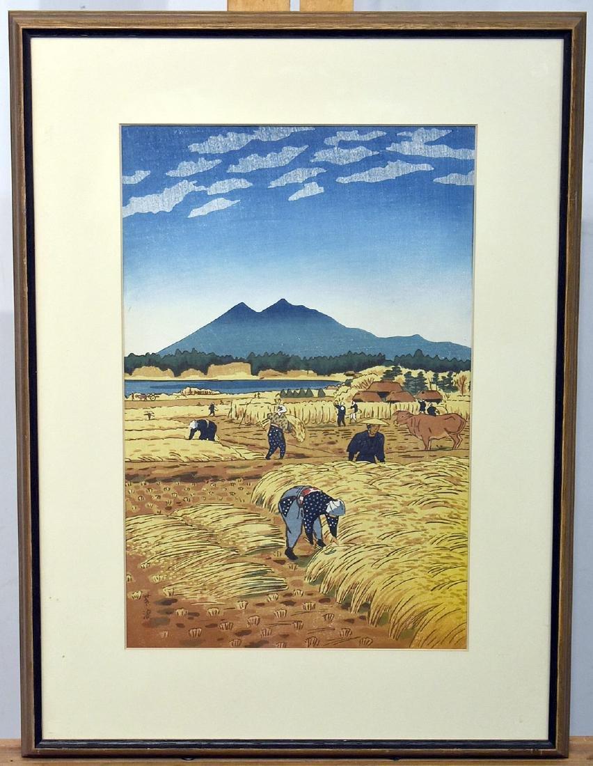 Japanese Woodblock Print: Field Workers