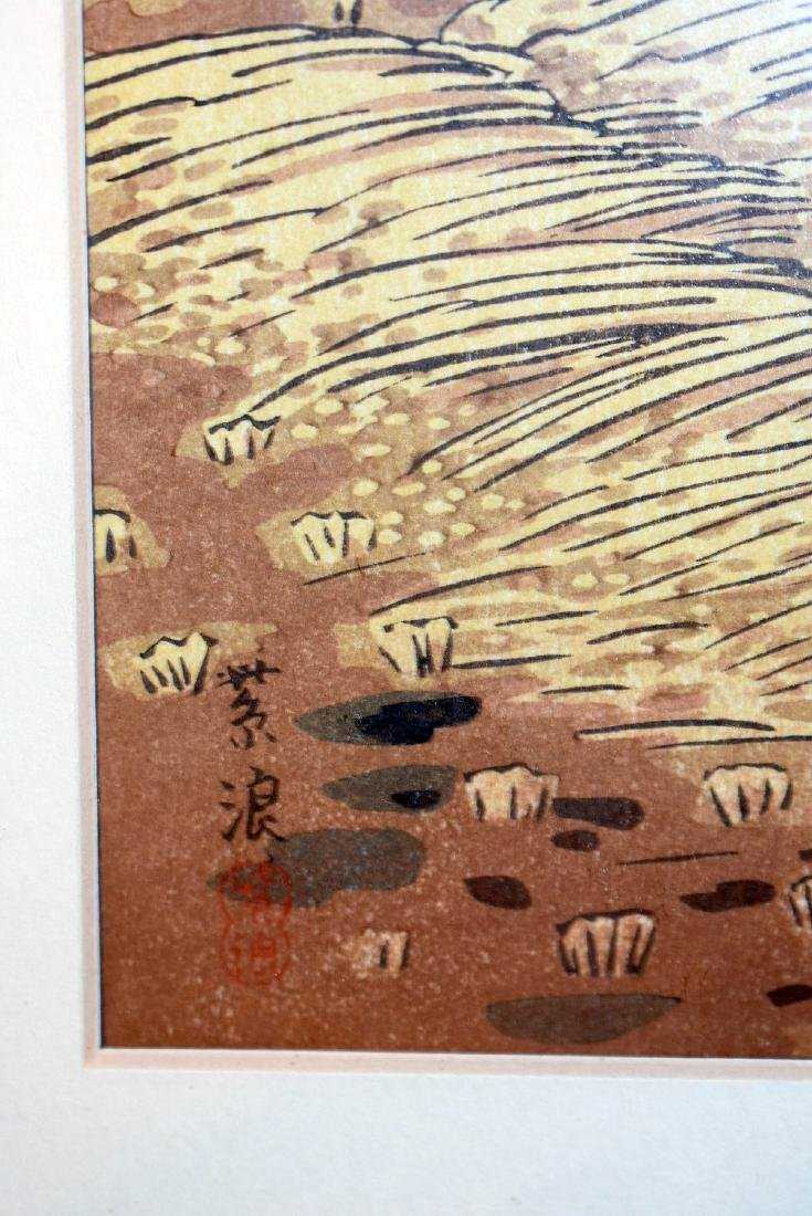 Japanese Woodblock Print: Field Workers - 2