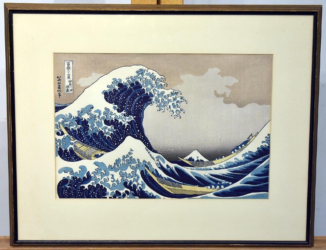 Katsushika Hokusai. Woodblock Print, Great Wave