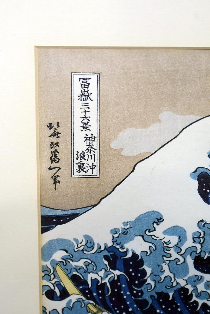 Katsushika Hokusai. Woodblock Print, Great Wave - 2