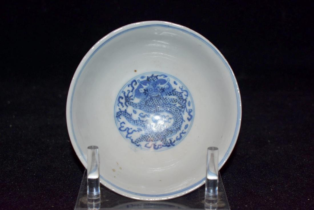 Chinese Blue and White Porcelain Dragon Bowl - 2