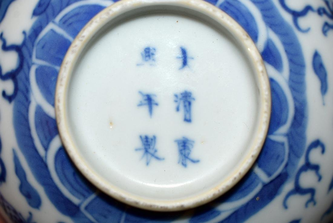 Chinese Blue and White Porcelain Dragon Bowl - 3