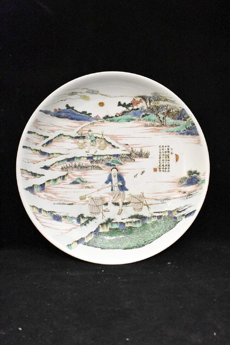 Large Chinese Porcelain Famille Rose Charger