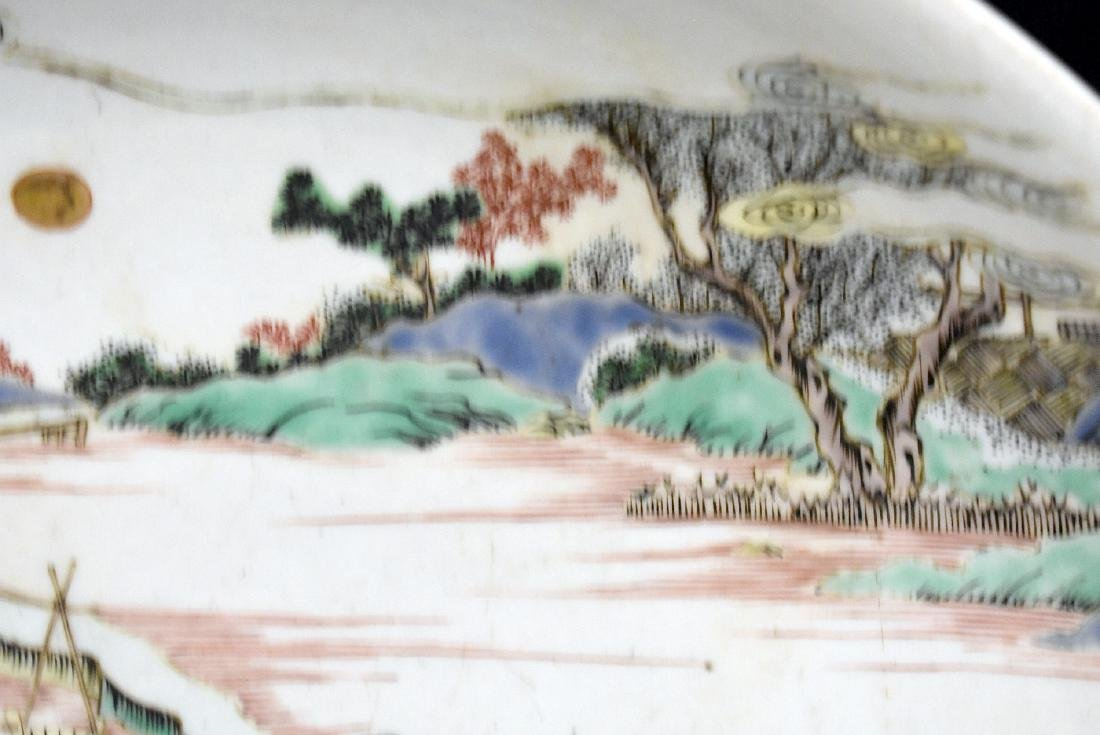 Large Chinese Porcelain Famille Rose Charger - 4