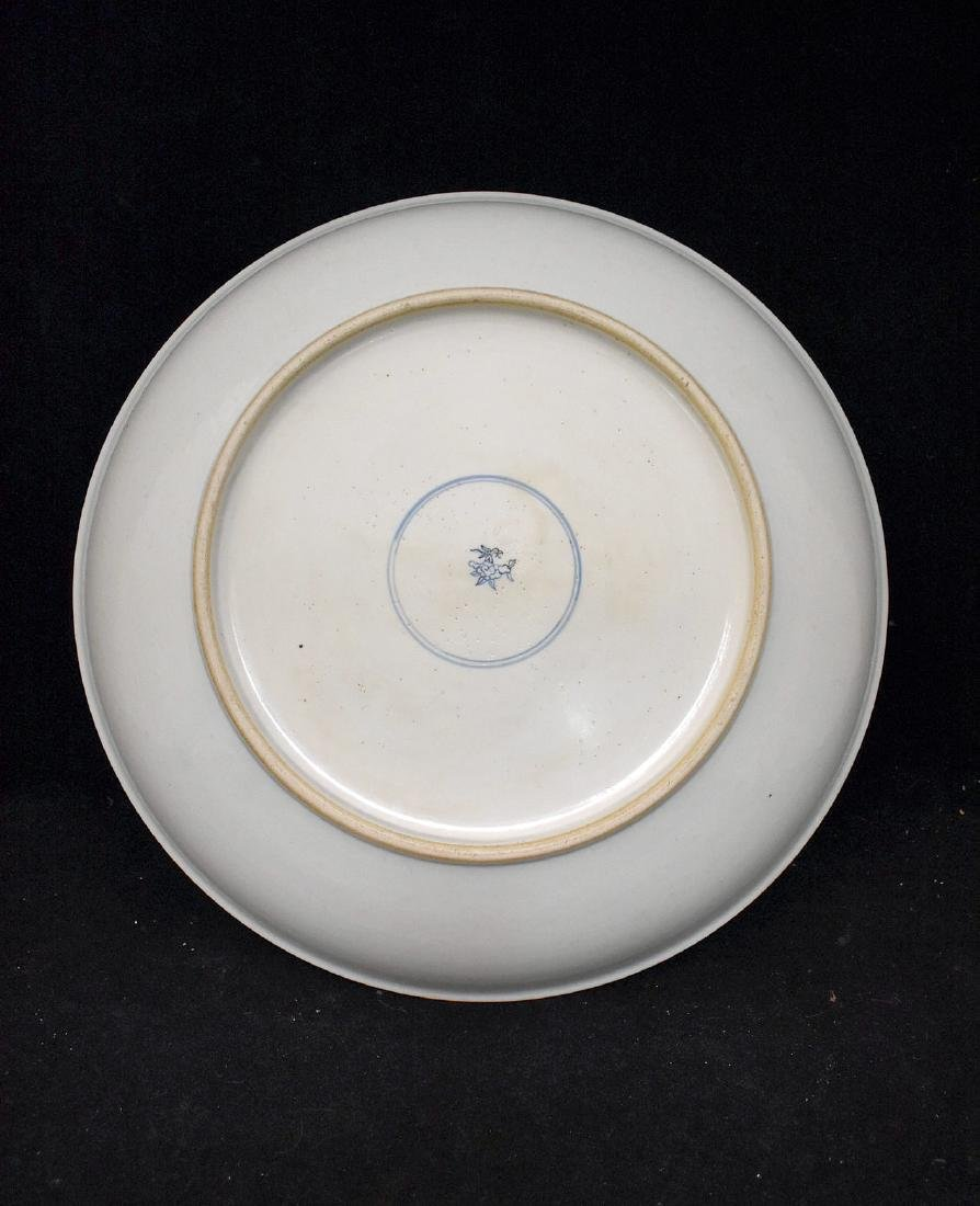 Large Chinese Porcelain Famille Rose Charger - 6