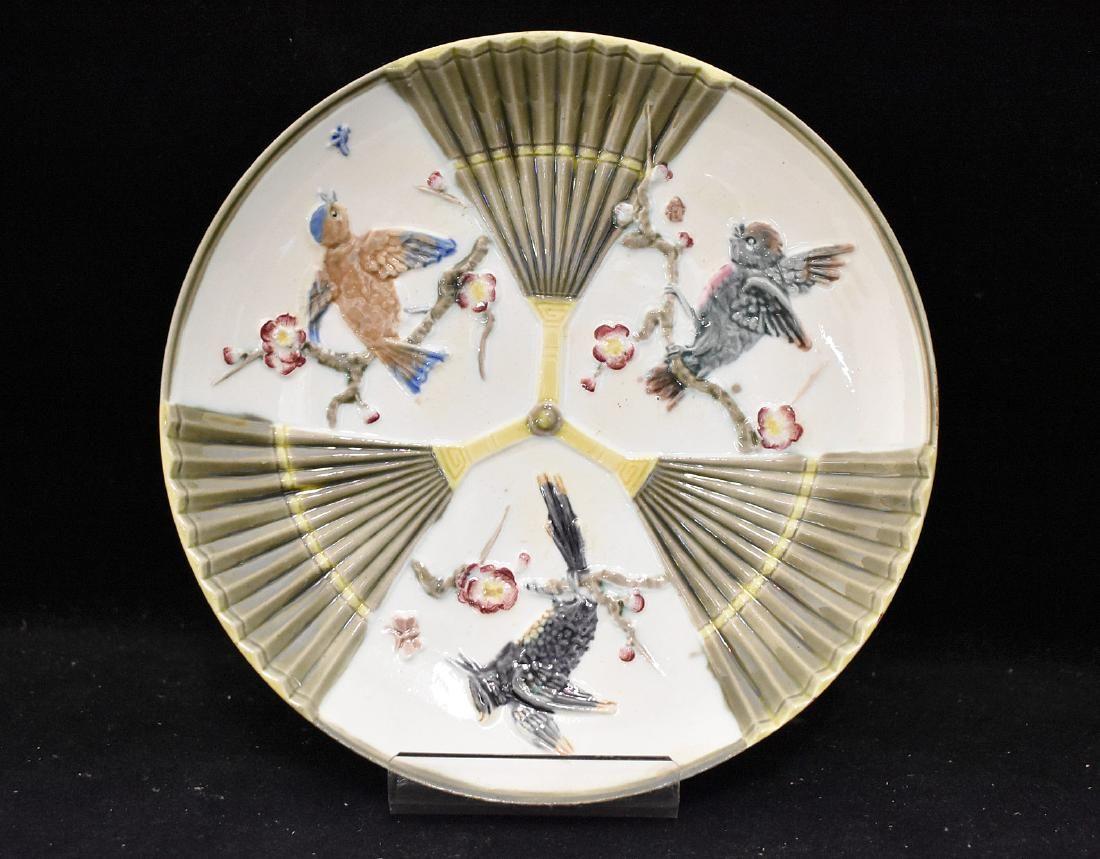 Majolica Wedgwood Bird & Fan Plate