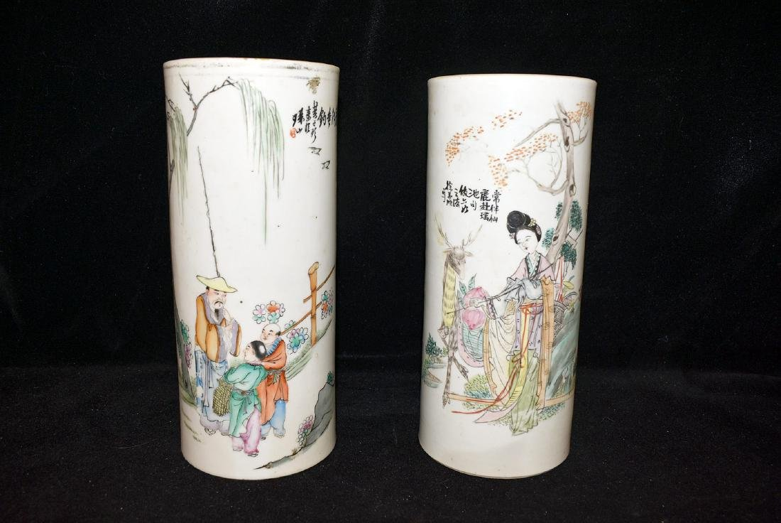 Pair of Chinese Porcelain Cylindrical Vases