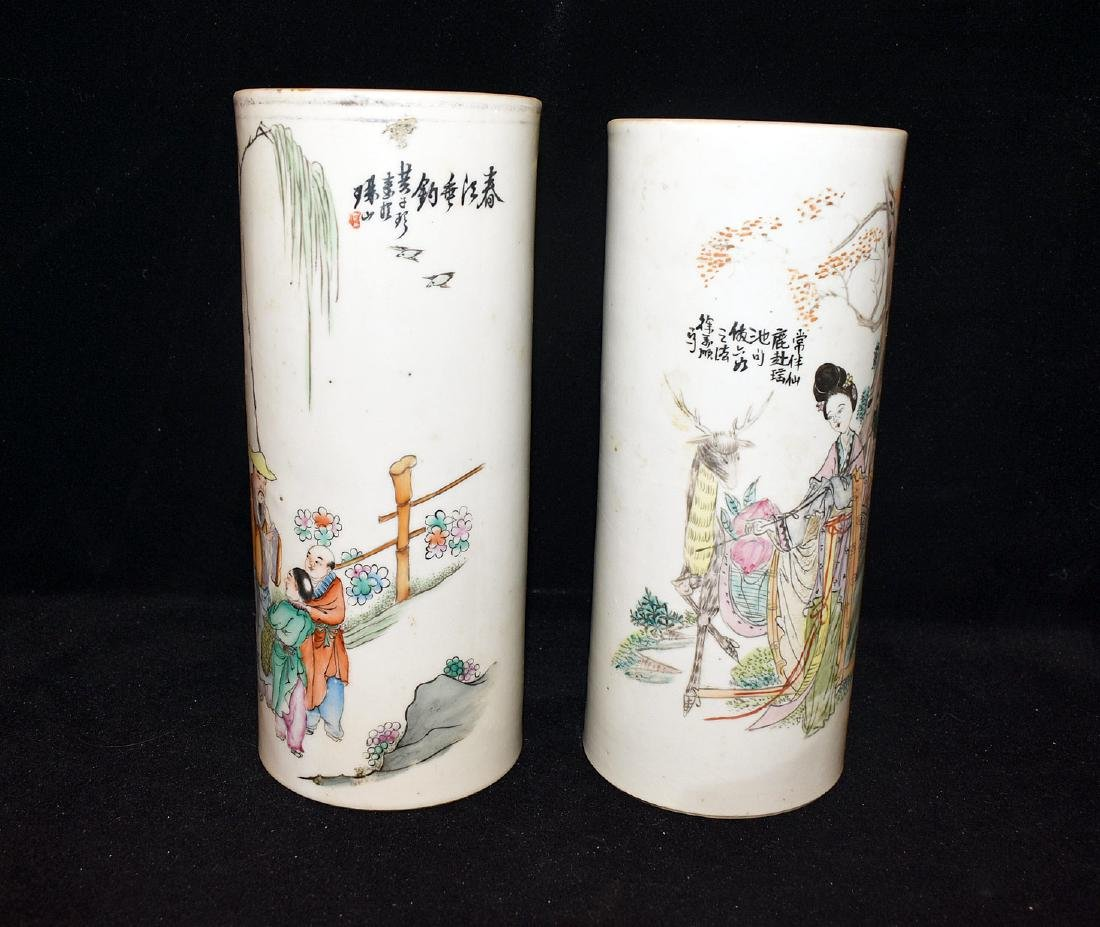Pair of Chinese Porcelain Cylindrical Vases - 2