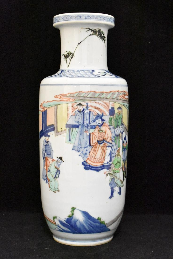 Chinese Porcelain Vase with Courtyard Scene