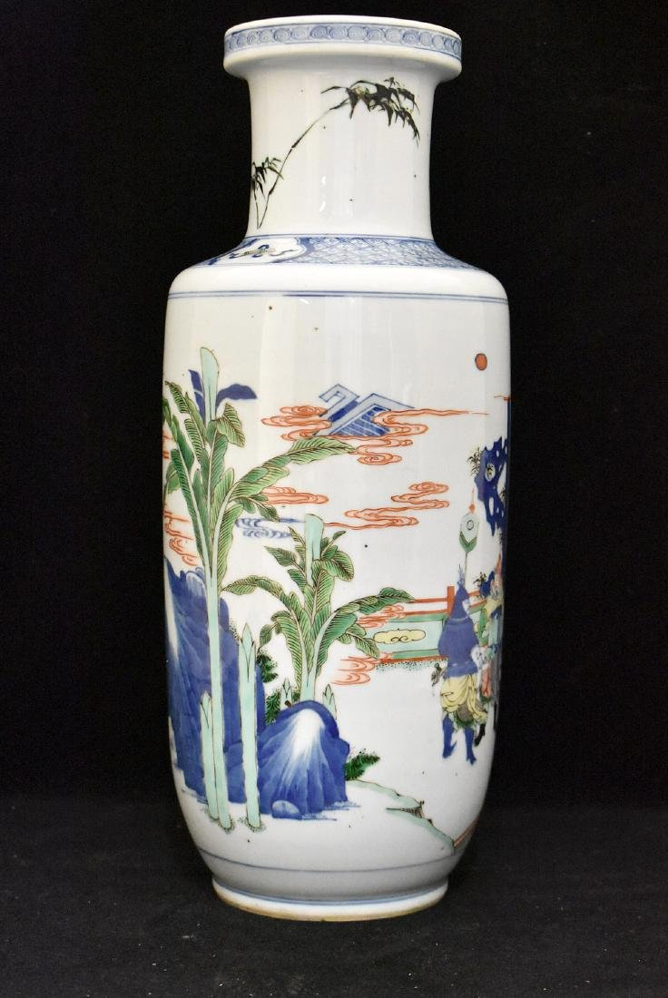 Chinese Porcelain Vase with Courtyard Scene - 2