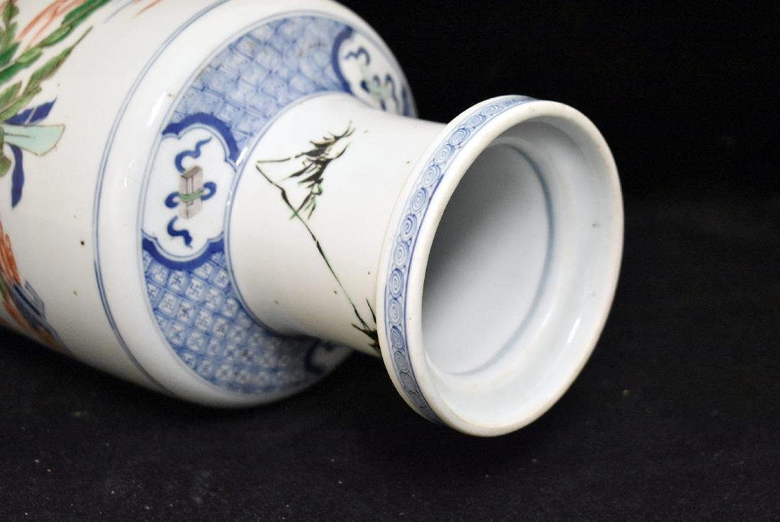 Chinese Porcelain Vase with Courtyard Scene - 3