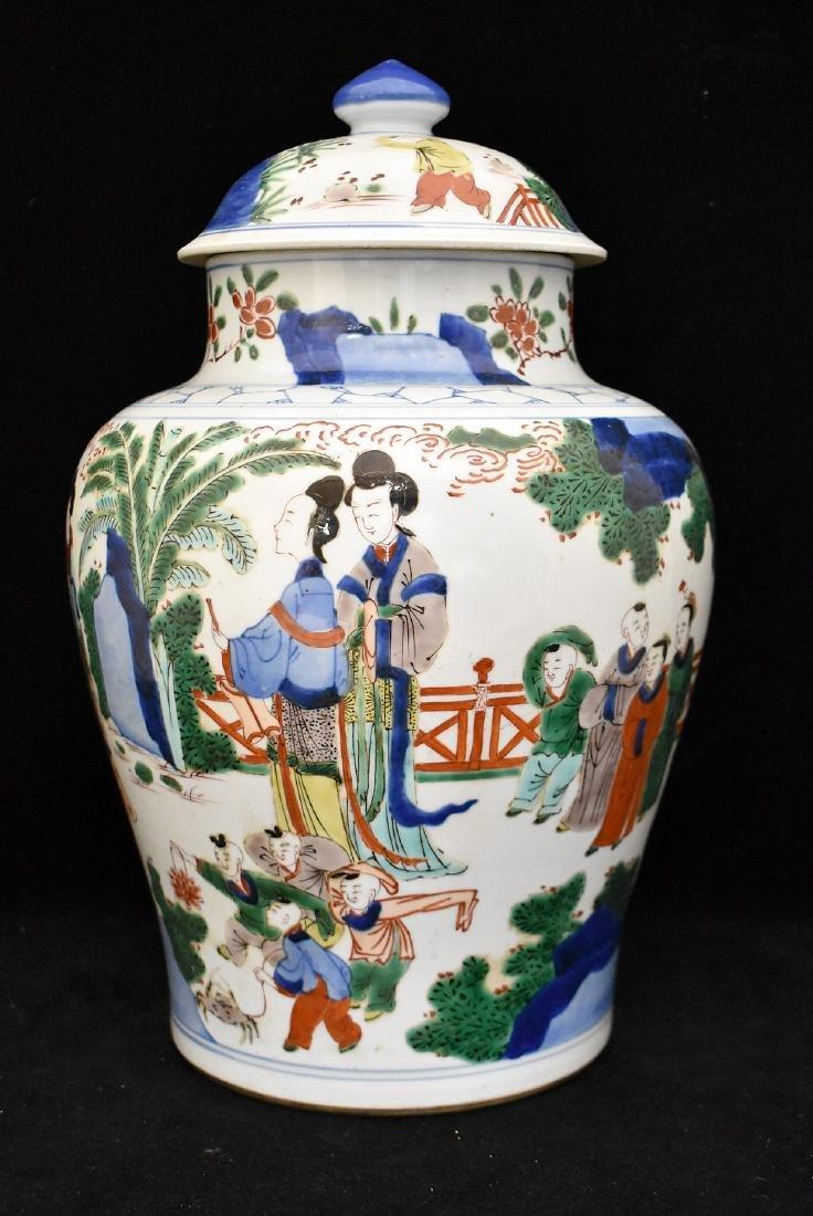 Chinese Porcelain Wucai Ginger Jar