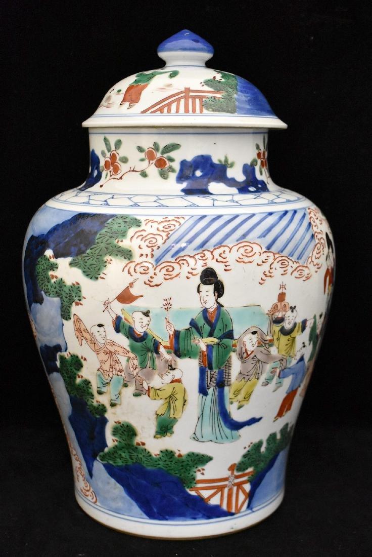 Chinese Porcelain Wucai Ginger Jar - 2