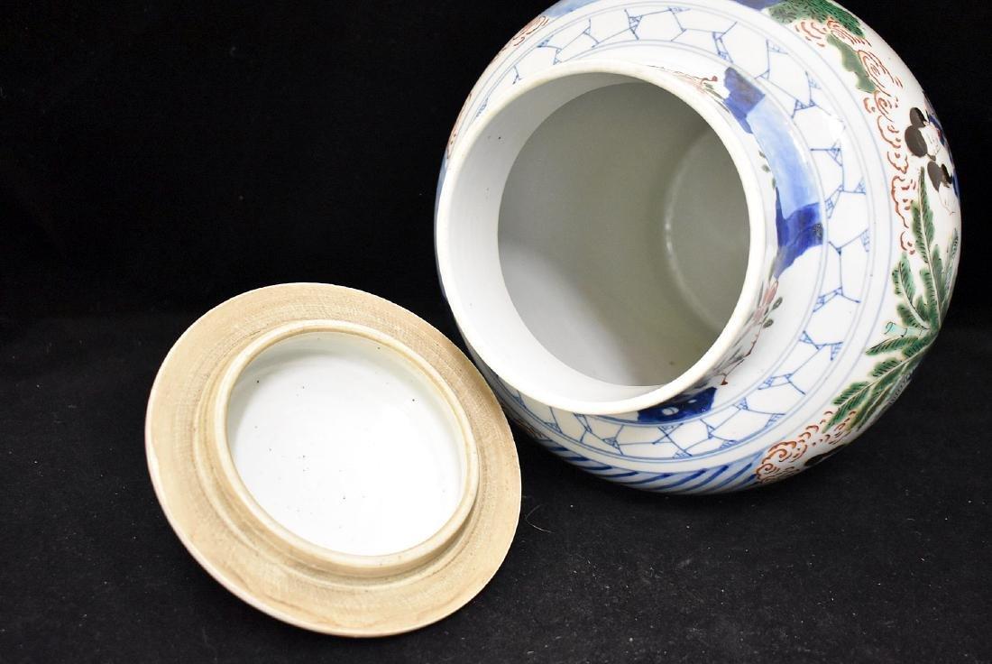 Chinese Porcelain Wucai Ginger Jar - 3