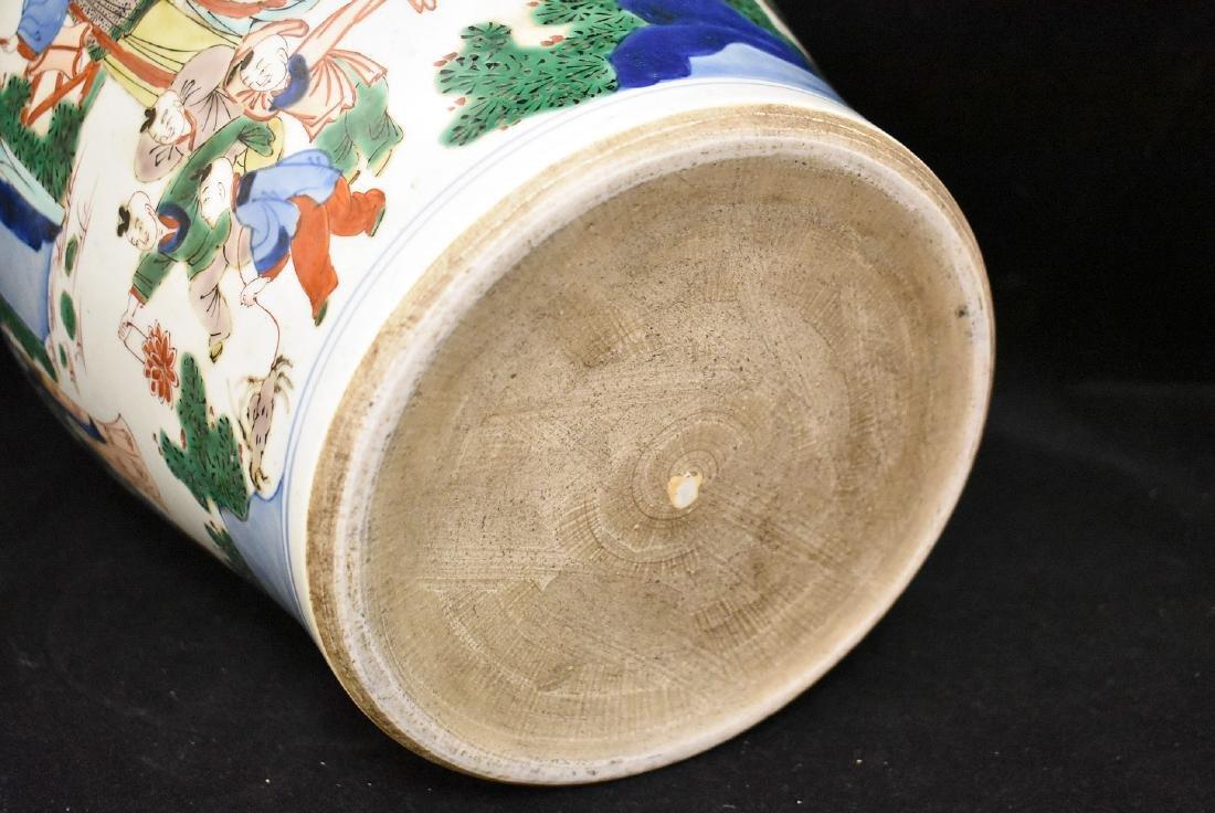 Chinese Porcelain Wucai Ginger Jar - 4