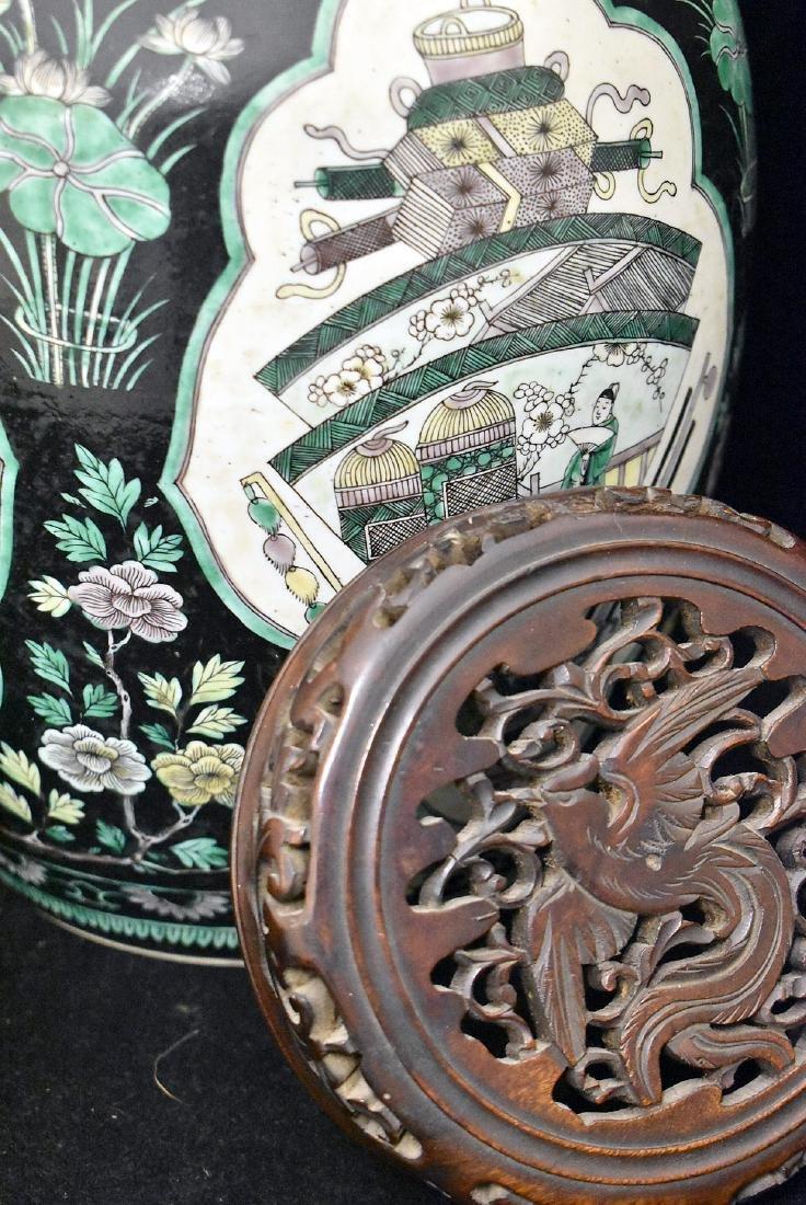 Chinese Famille Noir Porcelain Ginger Jar - 2