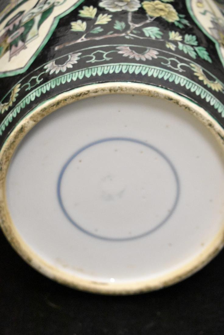 Chinese Famille Noir Porcelain Ginger Jar - 3