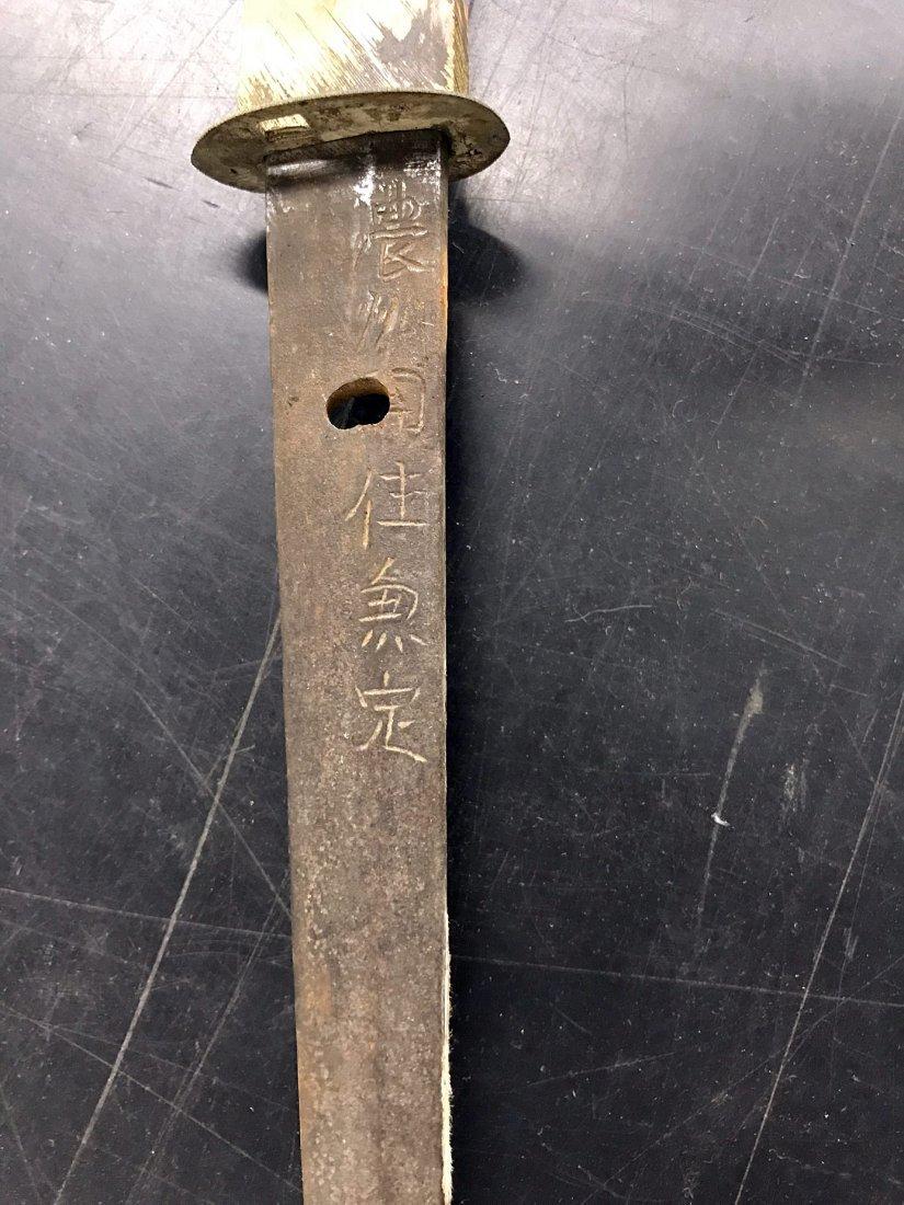 A Japanese Samurai Sword - 4