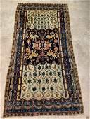 Persian Royal Souf Carpet