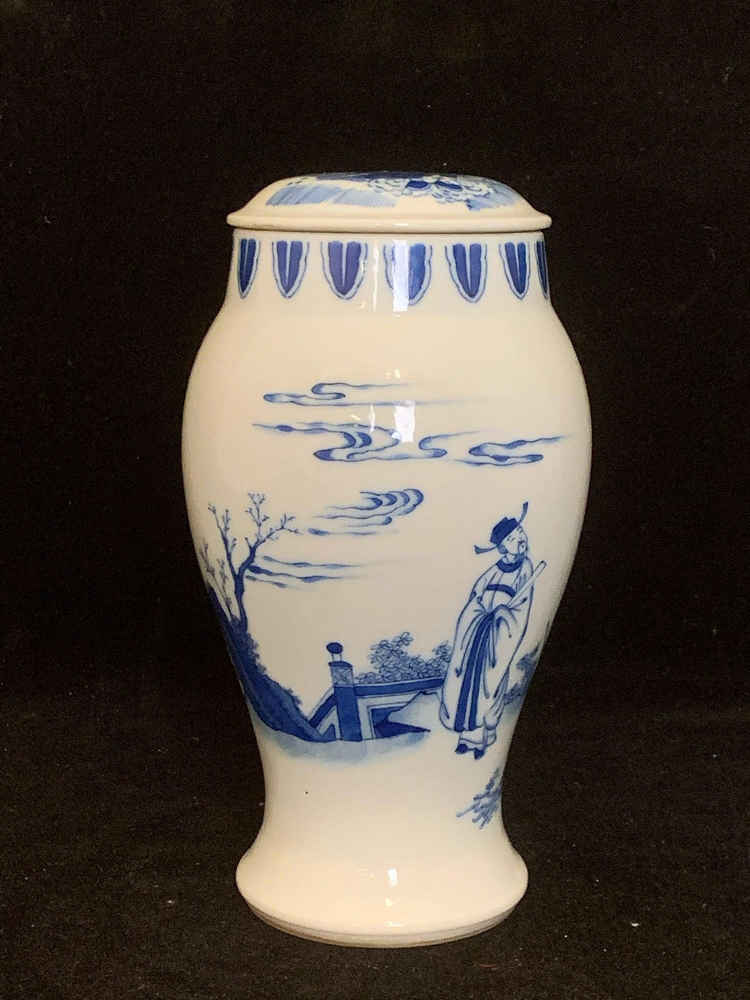 Chinese Porcelain Kangxi Lidded Jar