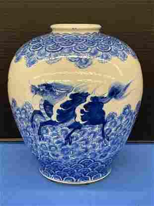 19th Century Japanese Blue & White Vase