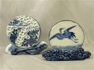 Two Japanese Porcelain Kenbyo