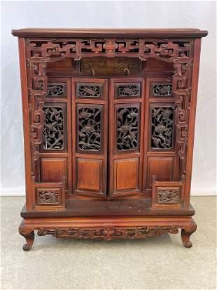 Asian Carved Ancestral Shrine Cabinet