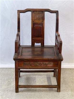 Chinese Carved Hardwood Low Chair