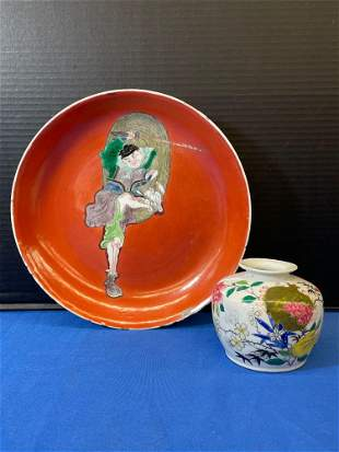 Chinese Porcelain Plate and Vase
