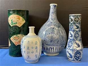 Fourpiece Japanese Porcelain Grouping