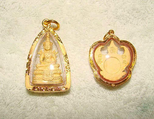 15: Lot of 2 Tibetan 24K Gold Pendants