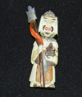 Antique Carved Ivory Snuff Bottle