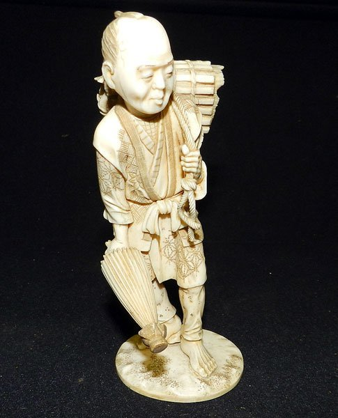 173: Signed Antique Carved Ivory Figurine