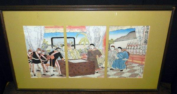 211A: Sada Kazu Triptych Watercolor