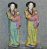 22: Pair of Porcelain Geisha Figures