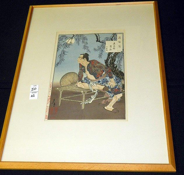 8: Taiso Yoshitoshi, Woodblock Print