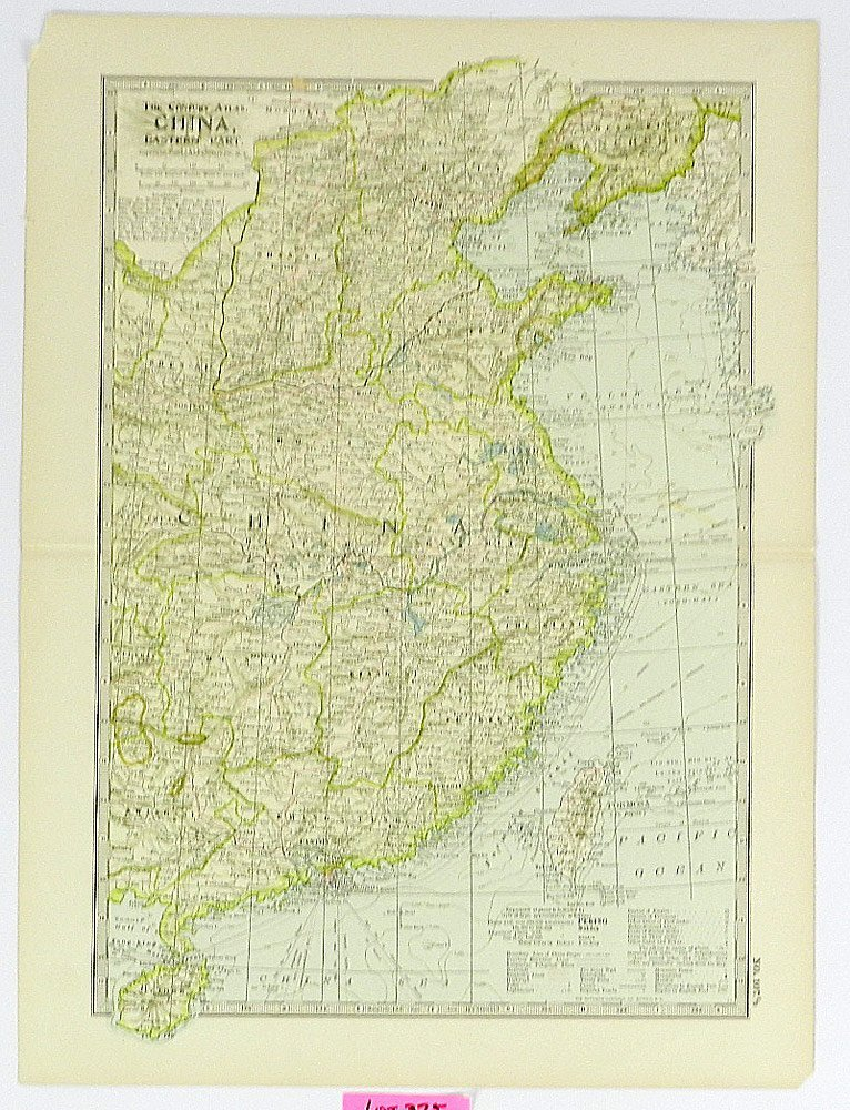 Six 19th C. Maps of Asia