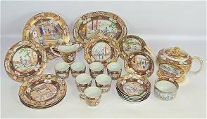 18th C. Rockefeller Porcelain Tea Set