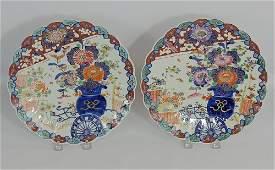 Two Chinese Imari Porcelain Plates