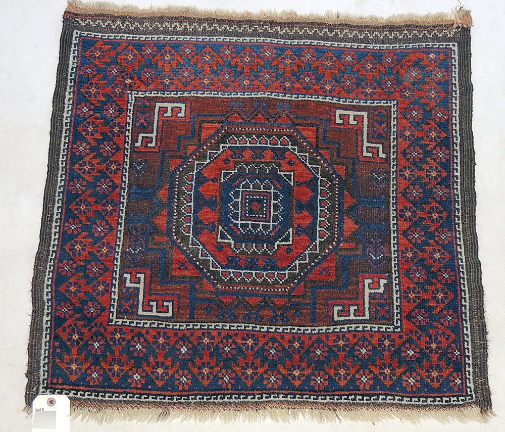 Antique Oriental Mat